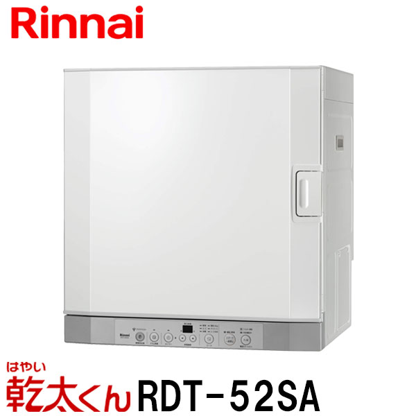 RDT-31S