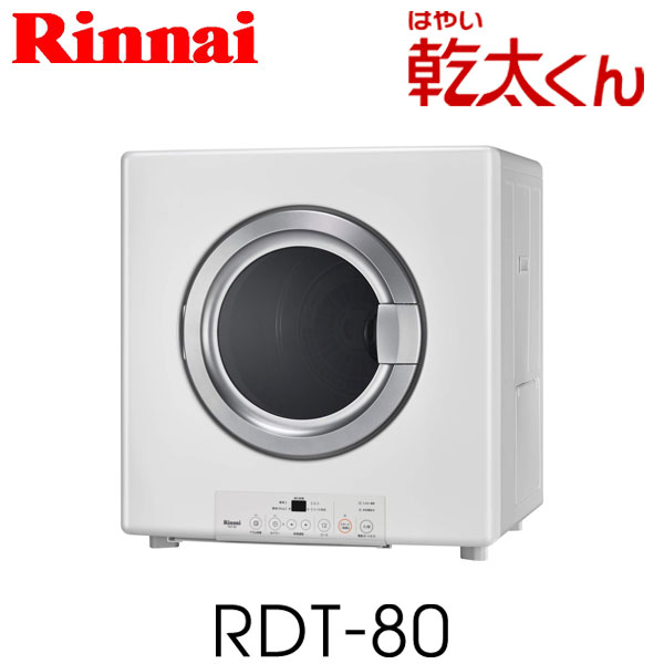 RDT-80
