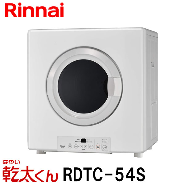 RDTC-53S