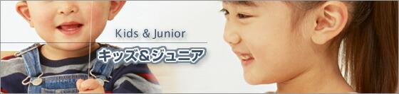 Baby,Kids&Junior