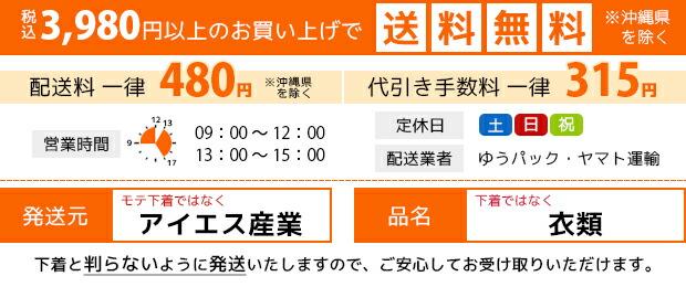 e3e39430b3f1e1 Kitemiru キテミル 柔らか綿100% 8分袖インナー 天然素材 Mサイズ Lサイズ グンゼ GUNZE 通販 下着 長袖