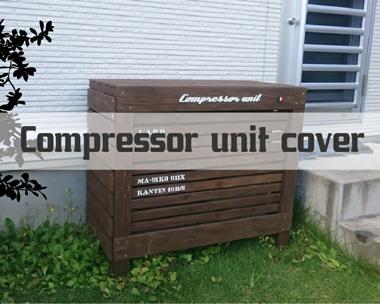 compressor-unit-cover