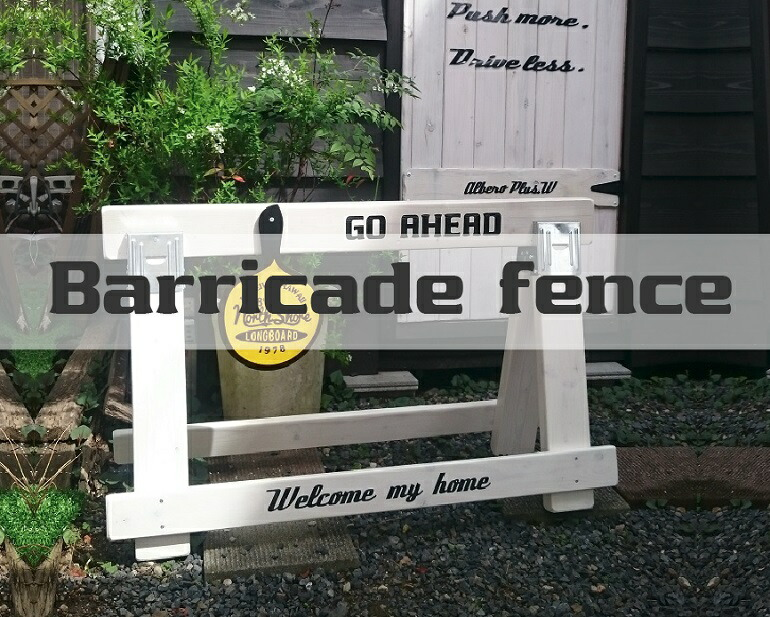 wooden-barricade-fence