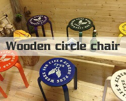 wooden-circle-chair