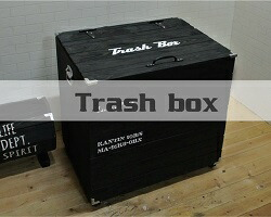 trash-box
