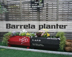 barrel-planter