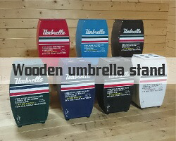 wooden-umbrella-stand