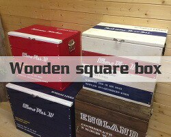 wooden-square-box