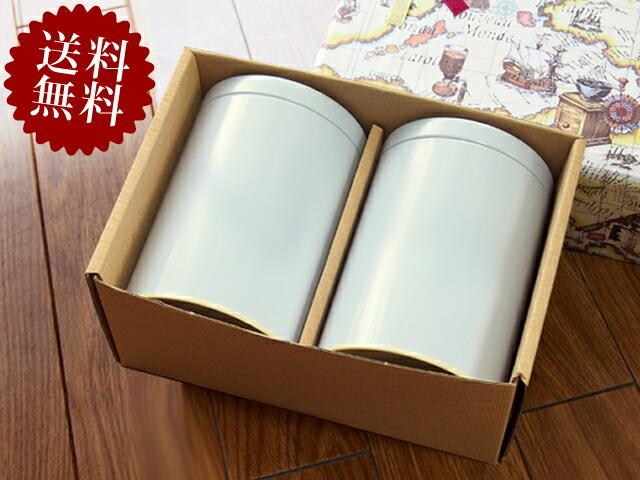 コーヒー豆200g×3種類&キャニスター2缶ギフト