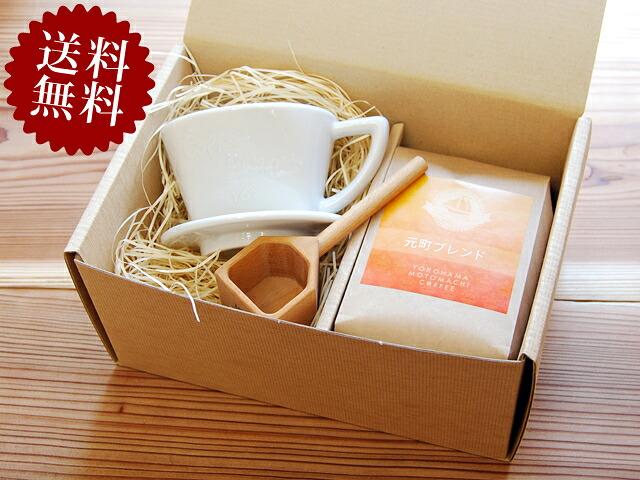 コーヒー豆200g×1種類&ドリッパーギフト