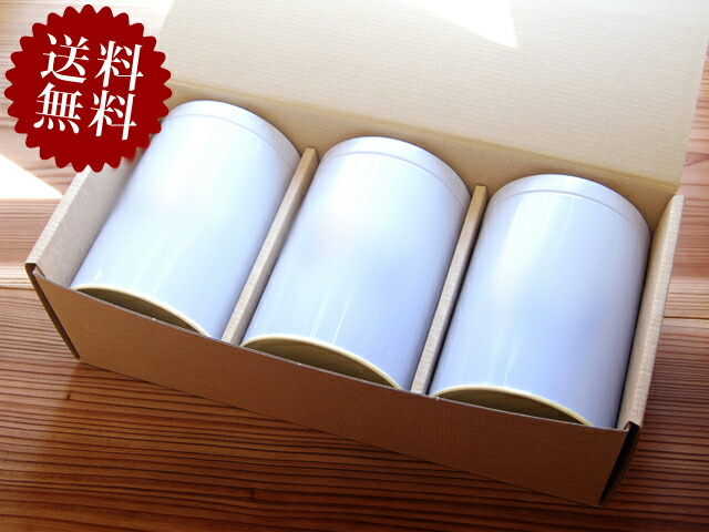 コーヒー豆200g×3種類&キャニスター3缶ギフト