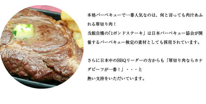 肉のプロが教える おうちで楽しむ 最高のステーキって?
