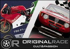 オリジナル レース ORIGINAL RACE