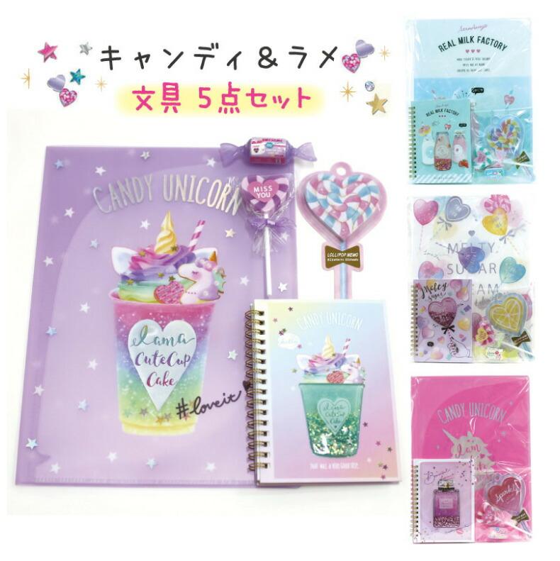【10歳女の子】喜ばれるかわいい誕生日プレゼントを教えて!【予算2,000円】