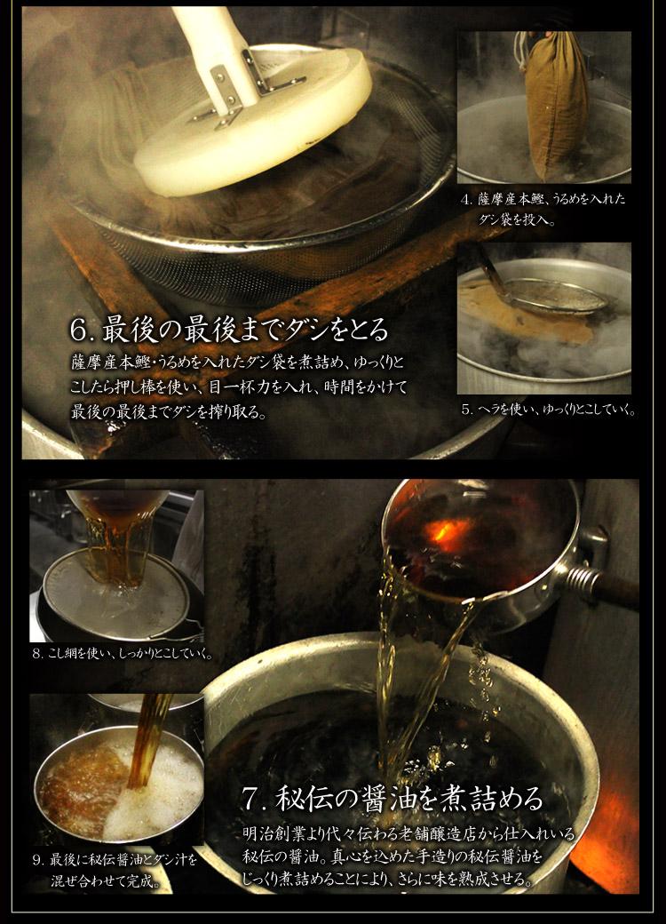 すべて手作り!手間隙かけて作る特製スープ
