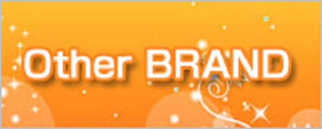 その他のブランド(other BRAND)
