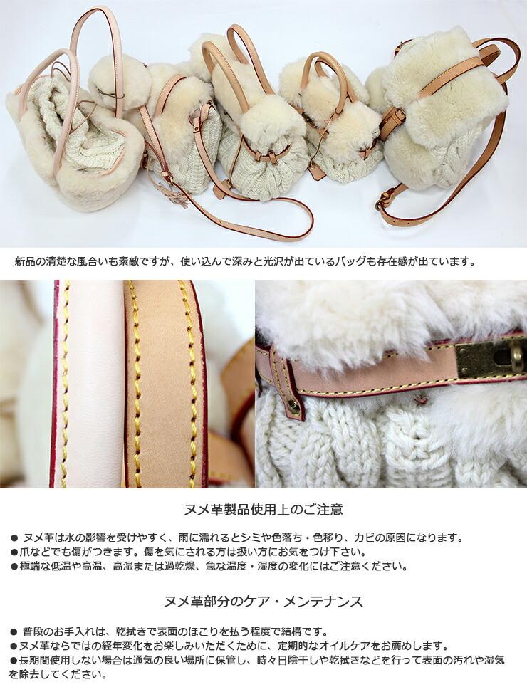 ヌメ革製品の取り扱い