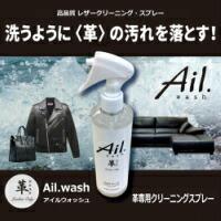 Ail.washモボード