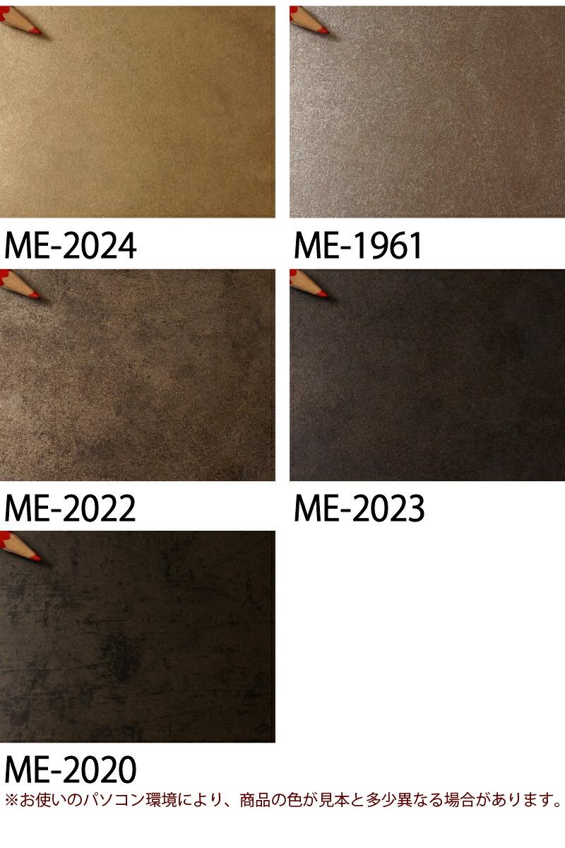 カッティング シート ME-2024/ME-1961/ME-2022/ME-2023/ME-2020/