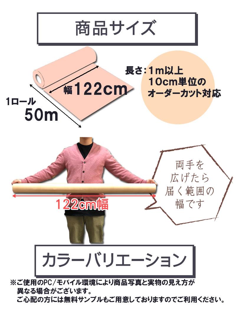 粘着 シート DI-NOC ダイノック 3M スリーエム 商品サイズ