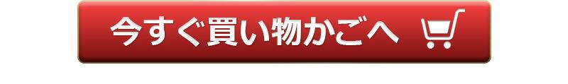 オーガニック・エキストラバージン・オリーブオイル