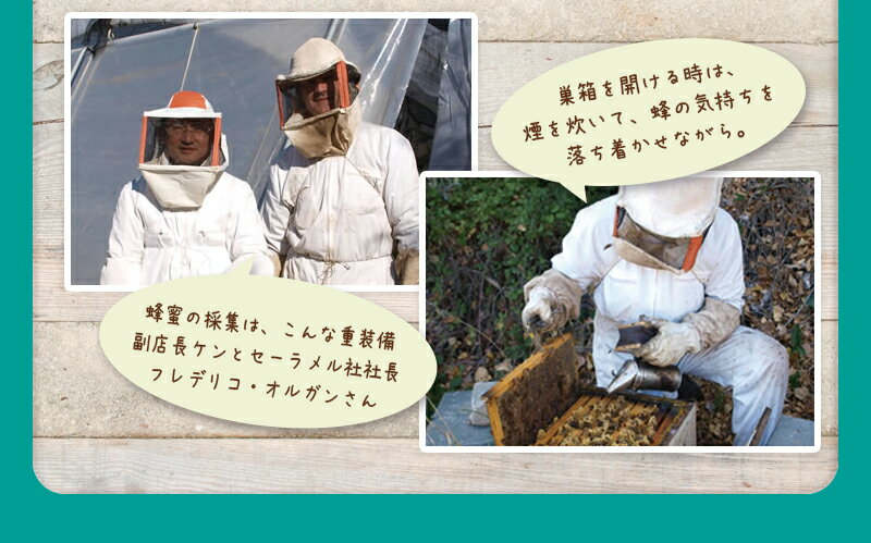 壺入りはちみつ(クリームタイプのローズマニーニョ)純粋はちみつ 蜂蜜 ハチミツ