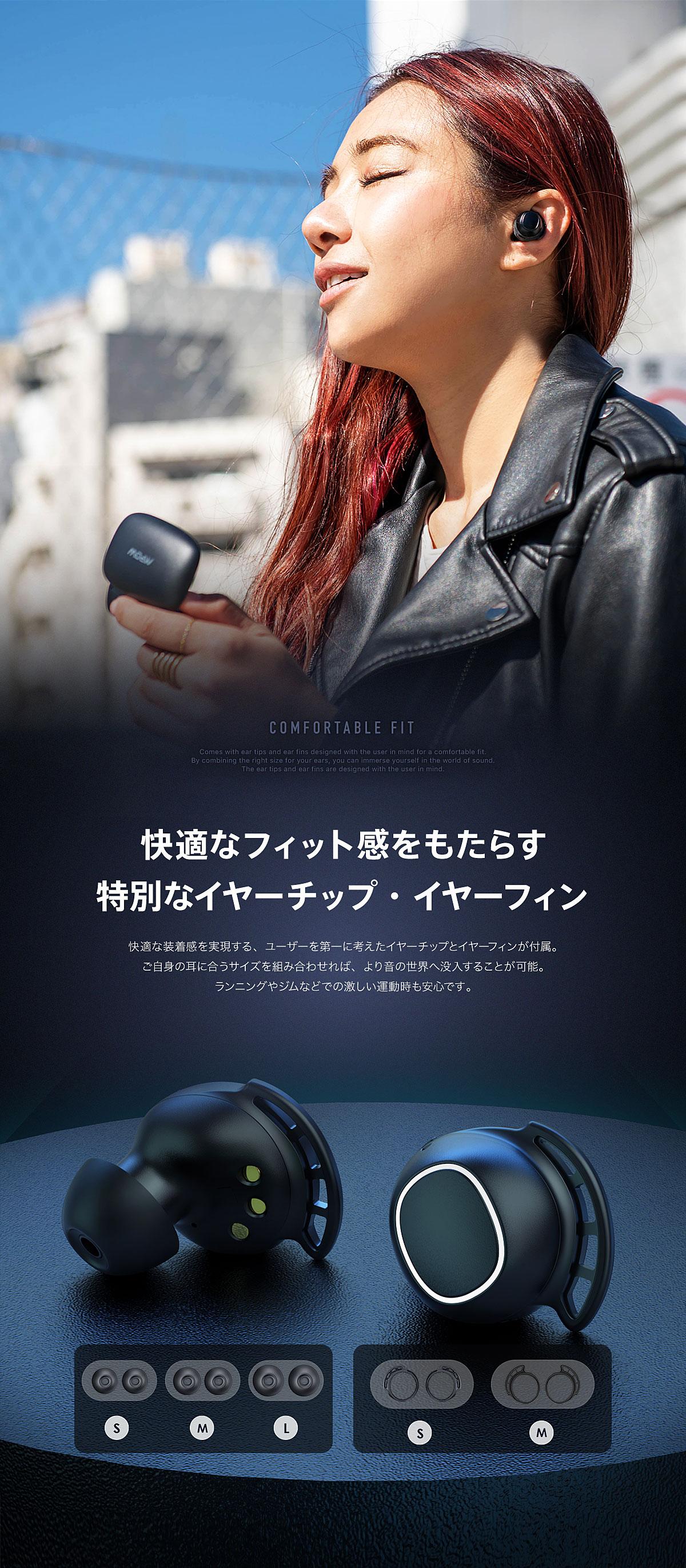 ワイヤレスイヤホン 高音質 防水 IPX7 イヤホン bluetooth ブルートゥース イヤホン bluetooth イヤホン イヤホン ワイヤレス bluetoothイヤホン イヤホン マイク付き ワイヤレスイヤホン iphone