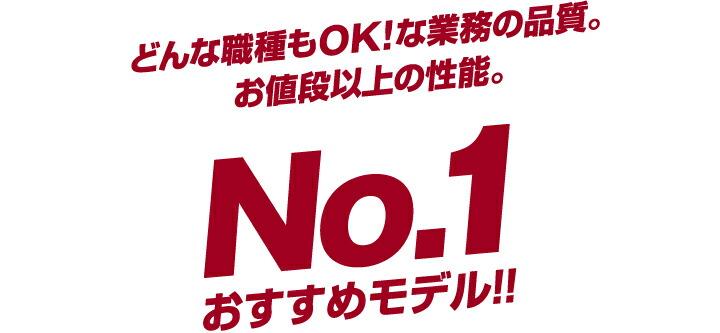 アルインコ トランシーバー DJ-P221 | どんな職種もOK!な業務の品質。No.1おすすめモデル!!