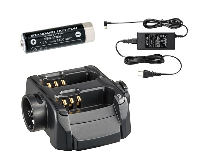 STANDARD HORIZON(スタンダードホライゾン)10人分バッテリーチャージャーセット