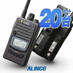 アルインコ トランシーバー DJ-P221 20台セット |