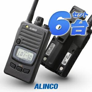 アルインコ トランシーバー DJ-P221 6台セット |