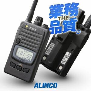 アルインコ トランシーバー DJ-P221 |