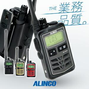 トランシーバー アルインコ DJ-P321