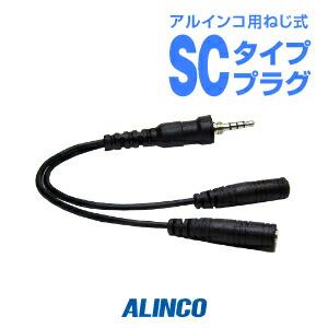 アルインコ EDS-14