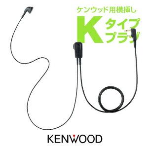 ケンウッド EMC-11