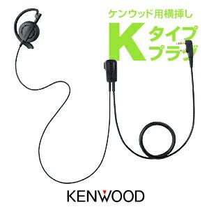 ケンウッド EMC-12