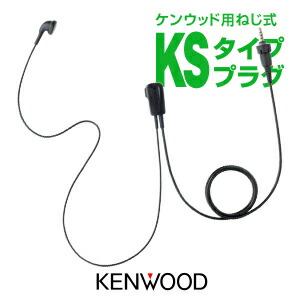 ケンウッド EMC-13