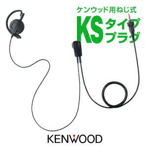 ケンウッド EMC-14