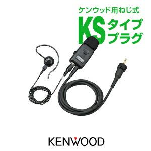 ケンウッド EMC-15