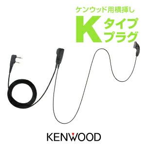 ケンウッド EMC-3