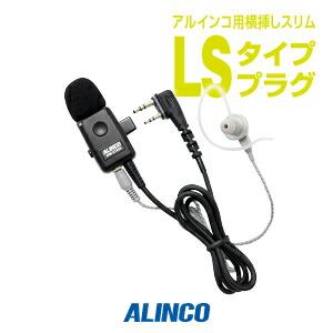 アルインコ EME-21LCA