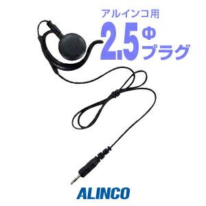 アルインコ EME-27