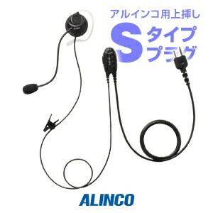 アルインコ EME-30A