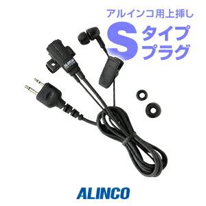 アルインコ EME-652CA