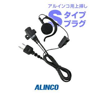アルインコ EME-652MA