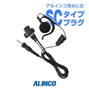 アルインコ EME-654MA