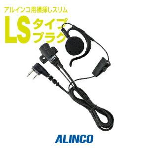 アルインコ EME-65LMA