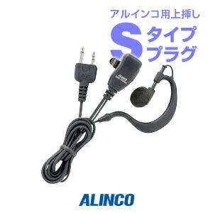 アルインコ EME-762MA