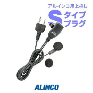 アルインコ EME-762PA