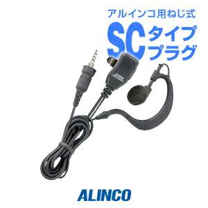 アルインコ EME-764MA